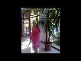 «♥запомните её такой♥» под музыку ПЕСНЯ ПРО ОДНУ КРАСИВУЮ ДЕВУШКУ Марину) - Без названия. Picrolla