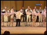 Государственный ансамбль Молдавии